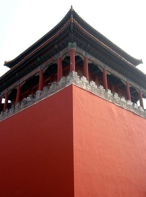 Forbidden City Wall; Beijing,  China c2007